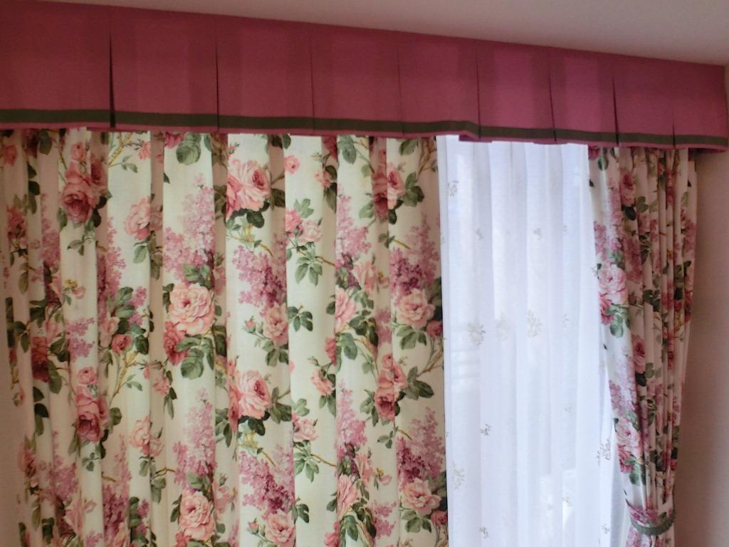 ローズカーテン