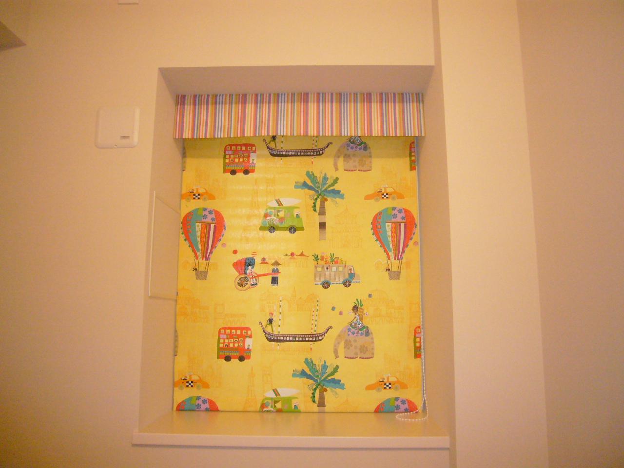子供室カーテン バランス付シェード